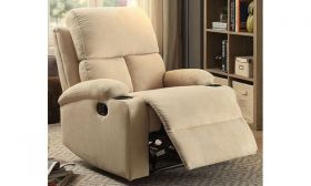 CasaStyle Elizza One Seater Recliner (Beige)