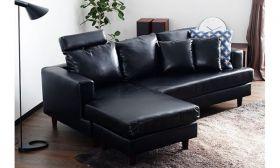 Casastyle Vanessa Four Seater Interchangeable L Shape Leatherette Sofa (Black)